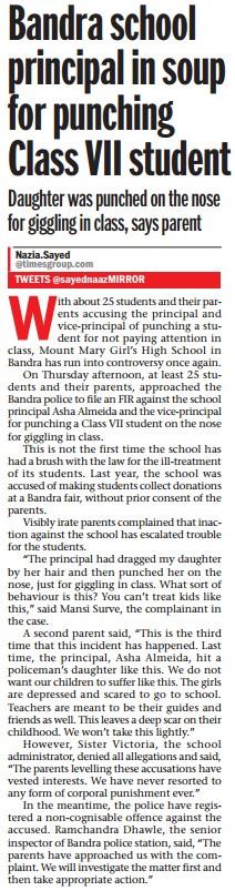 18.12.2015_Mumbai_Mirror_1